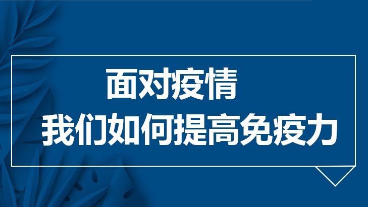 桑黄-预防新冠状病毒感染,增强自身免疫力系统的不二选择