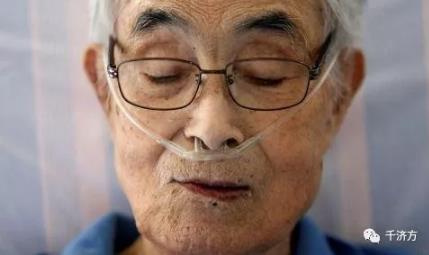是什么征服了70岁日本大叔的肺癌?日本药学博士久乡晴彦讲述的桑黄故事