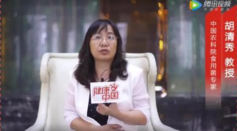 中国农业科学院食用菌专家胡清秀谈 桑黄的功效和产业前景,桑黄就是千济方