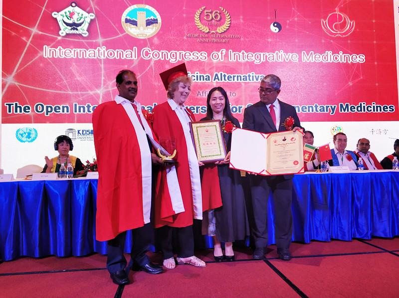 千济方桑黄组方茶,第56届世界传统医学大会, 杰出贡献奖,创新奖