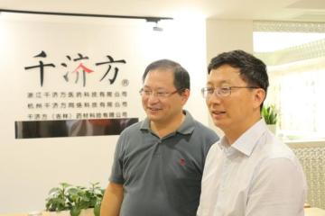 省委统战部副部长王利月一行视察千济方,认可桑黄产业