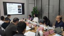 千济方联合中国农业科学院制定《桑黄等级规程》国家标准即将颁布实施