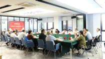 杭州市宁波商会二届三次会长会议在千济方成功召开,对桑黄产业赞不绝口!