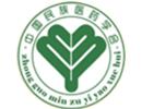 中国民族医药学会科普分会