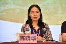 2019首届中国桑黄产业发展大会,桑黄行业翘楚